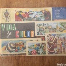 Coleccionismo Álbum: ALBUM VIDA Y COLOR AÑOS 60 COMPLETO. Lote 230534040