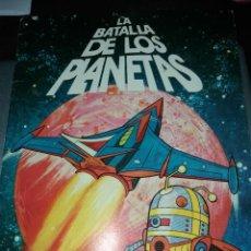 Coleccionismo Álbum: LA BATALLA DE LOS PLANETAS COMPLETO DANONE. Lote 231386335