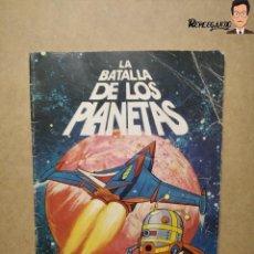 Coleccionismo Álbum: ÁLBUM DE CROMOS LA BATALLA DE LOS PLANETAS DE DANONE - AÑO 1980 - COMPLETO. Lote 233260275