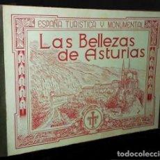 Coleccionismo Álbum: LAS BELLEZAS DE ASTURIAS. ALBUM DE CROMOS. COMPLETO. NUMERADO Y EN EXCELENTE ESTADO. AÑOS 30'S.. Lote 233348065
