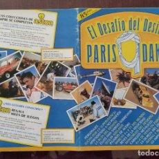 Coleccionismo Álbum: ALBUM DE CROMOS EL DESAFIO DEL DESIERTO PARIS DAKAR (COMPLETO) + REGALO OTRO INCOMPLETO (ASTON 1988). Lote 234311180