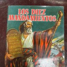 Coleccionismo Álbum: ÁLBUM DE CROMOS COMPLETO LOS DÍEZ MANDAMIENTOS BRUGUERA. Lote 234622210