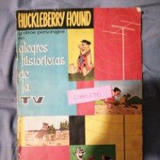 Coleccionismo Álbum: HUCKLEBERRY HOUND ALEGRES HISTORIETAS DE LA TV. ALBUM NUEVO Y COMPLETO. Lote 235262080