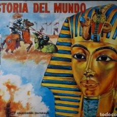 Coleccionismo Álbum: HISTORIA DEL MUNDO . EDITORIAL FHER 1968 . COLECCIÓN 350 CROMOS . COMPLETO. Lote 235829155
