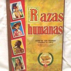 Coleccionismo Álbum: RAZAS HUMANAS EDITORIAL BRUGUERA AÑO 1955, ENCUADERNADO TAPA DURA LOMO TELA. Lote 236081030