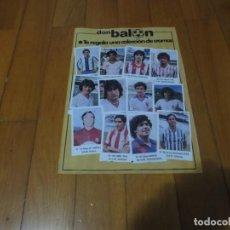 Coleccionismo Álbum: ALBUM CROMOS FUTBOL FACSIMIL 82-83 DON BALON NUEVO Y COMPLETO. Lote 236465925