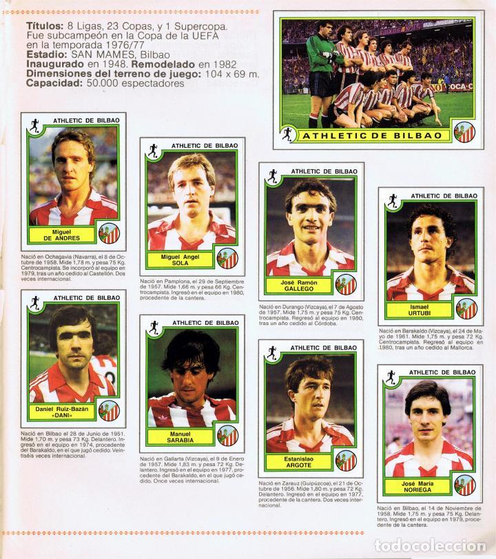 Coleccionismo Álbum: ALBUM FUTBOL FUTBOL BASKET 85 FACSIMIL COMPLETO Y NUEVO - Foto 3 - 236466520