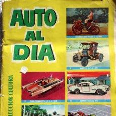 Coleccionismo Álbum: ALB-89. AUTO AL DIA. COLECCIÓN DE 250 CROMOS EN COLOR. COMPLETO. EDIT. BRUGUERA. AÑO 1961.. Lote 236580770