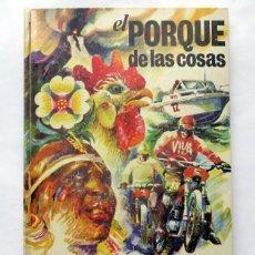 Coleccionismo Álbum: ALBUM 1971 EL PORQUE DE LAS COSAS 1 BIMBO. COMPLETO. 211 CROMOS. Lote 240748670