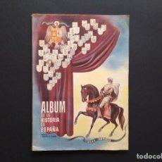 Coleccionismo Álbum: ALBUM HISTORIA DE ESPAÑA - EDAD ANTIGUA - COMPLETO 297 CROMOS - EDICIONES ESPAÑA 1947. Lote 254684310