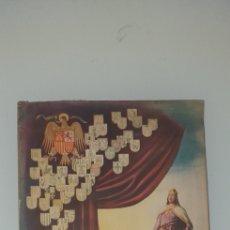 Coleccionismo Álbum: ALBUM COMPLETO HISTORIA ESPAÑA EDAD MEDIA PRIMERA PARTE - BRIONES Y ALONSO. Lote 243359620