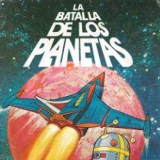Coleccionismo Álbum: ALBUM DE CROMOS LA BATALLA DE LOS PLANETAS - DANONE - BARCELONA,1980 - COMPLETO.. Lote 244514290