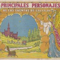 Coleccionismo Álbum: ALBUM CROMOS COMPLETO PRINCIPALES PERSONAJES DE LOS CUENTOS DE CALLEJA EXCLUSIVAS TRIUNFO. Lote 245238120