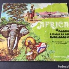 Coleccionismo Álbum: ALBUM AFRICA DE LECHE RAM . COMPLETO.. Lote 245786845