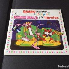Coleccionismo Álbum: ALBUM EL SHOW DE LA PANTERA ROSA BIMBO . COMPLETO.. Lote 245882435