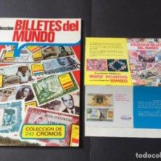 Coleccionismo Álbum: ALBUM BILLETES DEL MUNDO ESTE Y BILLETERO VACIO BIMBO . COMPLETO. + 5 BILLETES EN CONTRAPORTADA. Lote 245894350