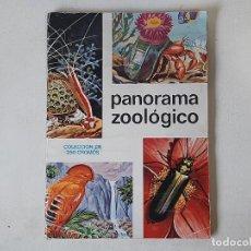 Coleccionismo Álbum: ANTIGUO ALBUM DE CROMOS PANORAMA ZOOLOGICO EDITORIAL RUIZ ROMERO AÑO 1973 COMPLETO. Lote 246218385
