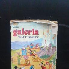 Coleccionismo Álbum: GALERÍA WALT DISNEY. Lote 247275145