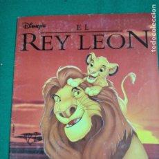 Coleccionismo Álbum: EL REY LEON. ALBUM COMPLETO.. PANINI. Lote 247306520