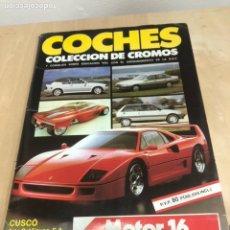 Coleccionismo Álbum: ÁLBUM DE CROMOS DE COCHE MOTOR 16, COMPLETO. Lote 247310850