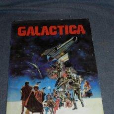 Coleccionismo Álbum: (M) ALBUM COMPLETO - GALACTICA 1978 COLECCION DE CROMOS DE ESTE PELICULA. Lote 248724195