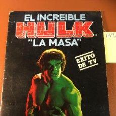 Coleccionismo Álbum: EL INCREIBLE HULK , LA MASA EDIT FHER 1981 .ALBUM CROMOS COMPLETO . FOTOS TODAS LAS PAGINAS. Lote 249212810