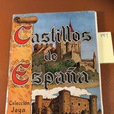Coleccionismo Álbum: CASTILLOS DE ESPAÑA COLECCIÓN JOYA AÑO 1957 .ALBUM CROMOS COMPLETO . FOTOS TODAS LAS PAGINAS. Lote 249223390
