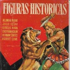 Coleccionismo Álbum: FIGURAS HISTORIAS PRIMERO - FALTA UN CROMO. Lote 254225320