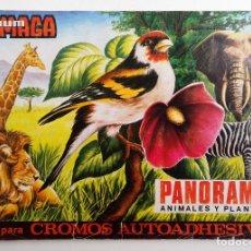 Coleccionismo Álbum: PANORAMA ANIMALES Y PLANTAS AÑO 1976 COLECCIÓN COMPLETA DE 270 CROMO ÁLBUM MAGA FHER PANINI BRUGUERA. Lote 255409830