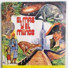 Coleccionismo Álbum: EL MAS Y EL MENOS CURIOSIDADES 1975 COLECCIÓN COMPLETA DE 227 CROMOS ÁLBUM RUIZ MAGA FHER BRUGUERA. Lote 255412545