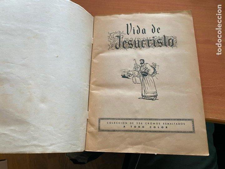 Coleccionismo Álbum: VIDA DE JESUCRISTO ALBUM COMPLETO 256 CROMOS BRUGUERA (COIB26) - Foto 2 - 255548200