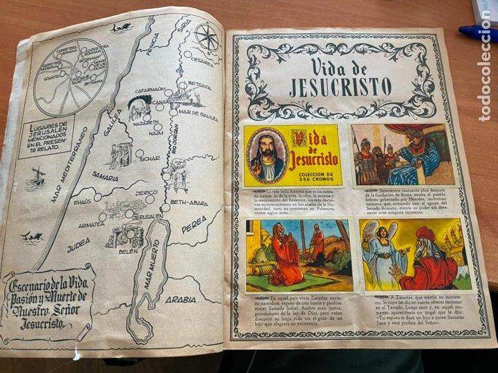 Coleccionismo Álbum: VIDA DE JESUCRISTO ALBUM COMPLETO 256 CROMOS BRUGUERA (COIB26) - Foto 4 - 255548200