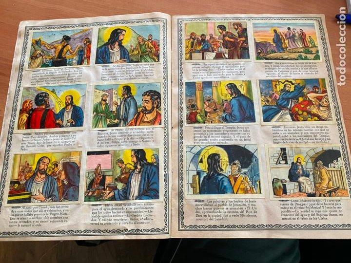 Coleccionismo Álbum: VIDA DE JESUCRISTO ALBUM COMPLETO 256 CROMOS BRUGUERA (COIB26) - Foto 7 - 255548200