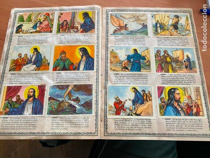Coleccionismo Álbum: VIDA DE JESUCRISTO ALBUM COMPLETO 256 CROMOS BRUGUERA (COIB26) - Foto 10 - 255548200