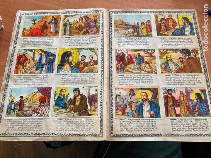 Coleccionismo Álbum: VIDA DE JESUCRISTO ALBUM COMPLETO 256 CROMOS BRUGUERA (COIB26) - Foto 13 - 255548200