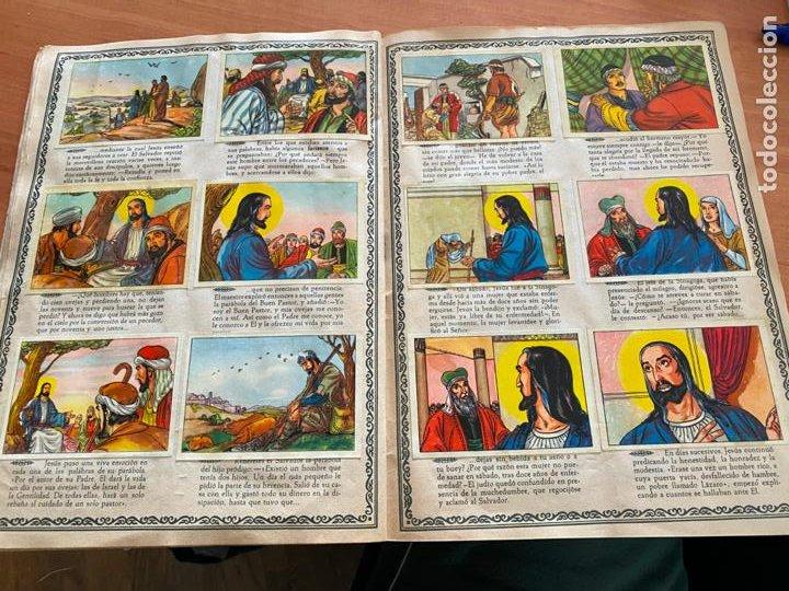 Coleccionismo Álbum: VIDA DE JESUCRISTO ALBUM COMPLETO 256 CROMOS BRUGUERA (COIB26) - Foto 15 - 255548200