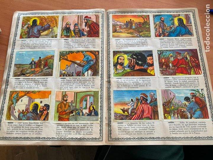 Coleccionismo Álbum: VIDA DE JESUCRISTO ALBUM COMPLETO 256 CROMOS BRUGUERA (COIB26) - Foto 18 - 255548200