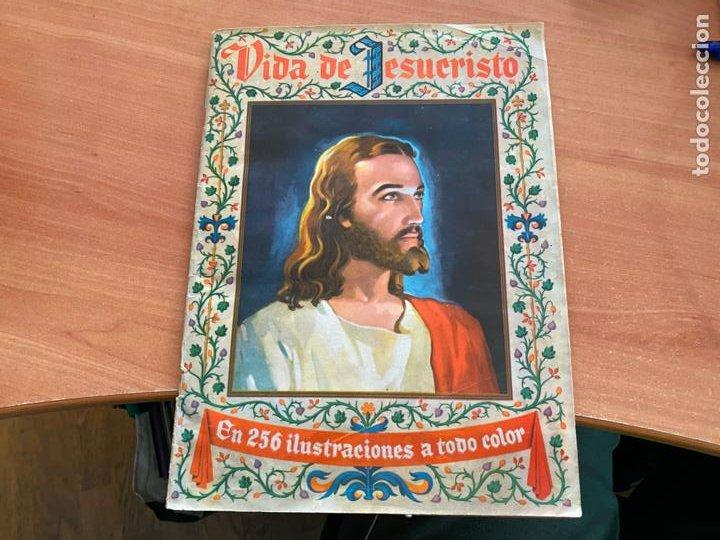 VIDA DE JESUCRISTO ALBUM COMPLETO 256 CROMOS BRUGUERA (COIB26) (Coleccionismo - Cromos y Álbumes - Álbumes Completos)