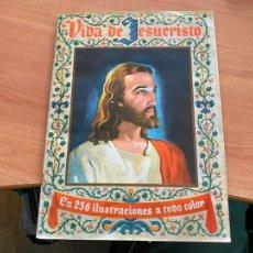 Coleccionismo Álbum: VIDA DE JESUCRISTO ALBUM COMPLETO 256 CROMOS BRUGUERA (COIB26). Lote 255548200