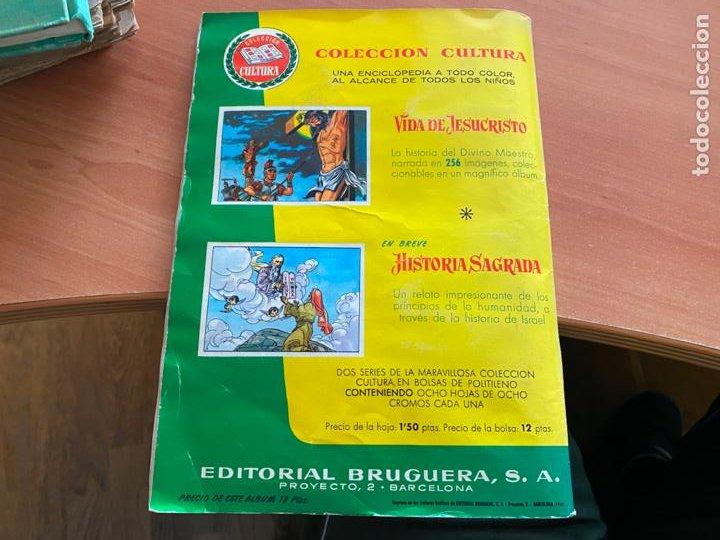 Coleccionismo Álbum: LOS DIEZ MANDAMIENTOS ALBUM COMPLETO 210 CROMOS BRUGUERA (COIB26) - Foto 34 - 255549260