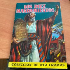 Coleccionismo Álbum: LOS DIEZ MANDAMIENTOS ALBUM COMPLETO 210 CROMOS BRUGUERA (COIB26). Lote 255549260