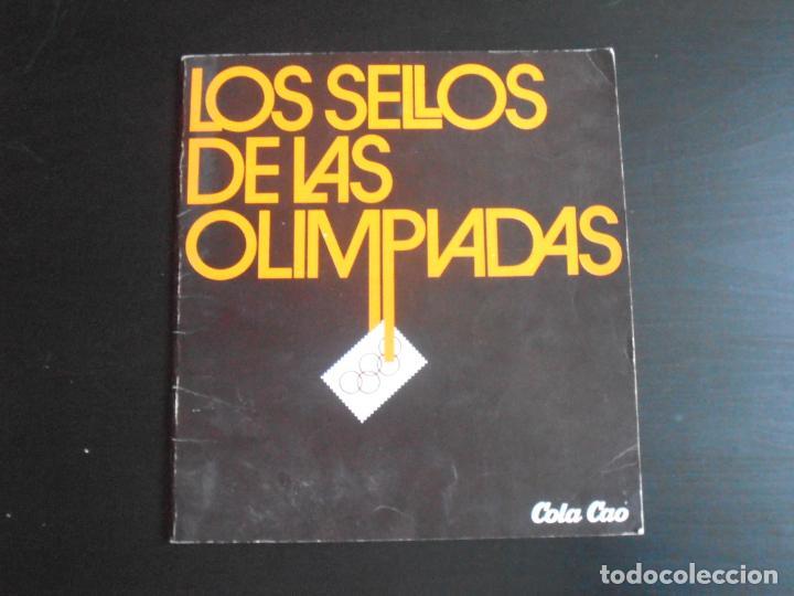 ALBUM DE CROMOS, LOS SELLOS DE LAS OLIMPIADAS, VACIO, PLANCHA, COLACAO (Coleccionismo - Cromos y Álbumes - Álbumes Completos)