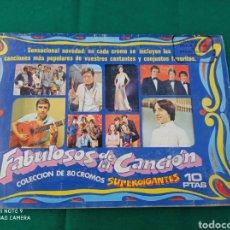 Coleccionismo Álbum: ALBUM FABULOSOS DE LA CANCION COMPLETO 80 CROMOS GIGANTES. Lote 261826820