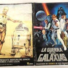 Collezionismo Álbum: ALBUM CROMOS LA GUERRA DE LAS GALAXIAS. 1977. PACOSA DOS. COMPLETO. Lote 263269520