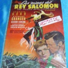 Coleccionismo Álbum: LAS MINAS DEL REY SALOMON-CLIPER 1952 COMPLETO BUEN ESTADO - IMPORTANTE LEER DESCRIPCION. Lote 264265536