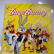 Coleccionismo Álbum: BUGS BUNNY DE ASTON. ALBUM DE CROMOS COMPLETO TODAS LAS PAGINAS FOTOGRAFIADAS EXCELENTE ESTADO. Lote 267118904