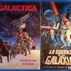 Coleccionismo Álbum: LOTE ALBUM GALACTICA DE MAGA + LA GUERRA DE LAS GALAXIAS DE PACOSA DOS. Lote 270635968