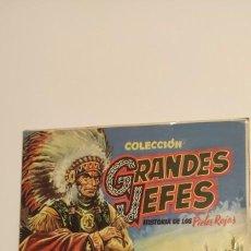 Coleccionismo Álbum: GRANDES JEFES. HISTORIA DE LOS PIELES ROJAS. COMPLETO Y EN MUY BUEN ESTADO. Lote 270639343