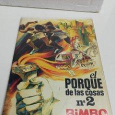 Coleccionismo Álbum: ALBUM EL PORQUE DE LAS COSAS. BIMBO. N°2. 1.972. PLASTIFICADO.. Lote 272582878