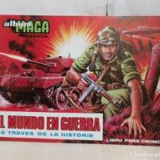 Coleccionismo Álbum: ALBUM MAGA PRESENTA -EL MUNDO EN GUERRA- A TRAVES DE LA HISTORIA-1979--270 CROMOS COMPLETO. Lote 279745238